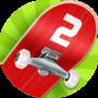 指尖滑板2免谷歌修改版