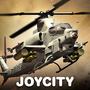 炮艇战:3D直升机修改版