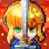 像素骑士团(S服版)