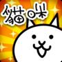 猫咪大战争修改版