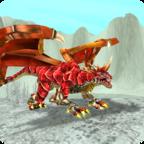 巨龙模拟破解版