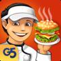 超级汉堡店3完整版