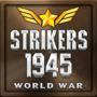 空战1945:世界大战修改版