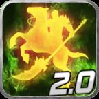 光之骑士2.0修改版