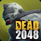 死亡2048 Mod