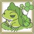 青蛙旅行汉化修改版