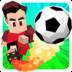 复古足球修改版