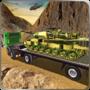 美军货物列车模拟器