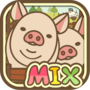 养猪场MIX修改版