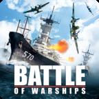 战舰激斗修改版