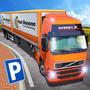 卡车司机:停车场模拟器