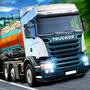 卡车试验:海港区