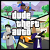 盗窃汽车:开放世界沙盒游戏