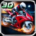 极限摩托3D