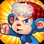 森林防御战: 猴子塔防