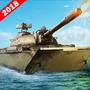 陆军坦克水上战争