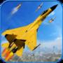 喷气式战斗机3D