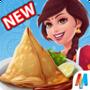 马萨拉快车:烹饪游戏