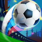 点球达人 - 足球战争