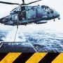 海军军事模拟完整版