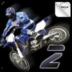 终极摩托车越野赛2