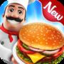 美食广场:汉堡3
