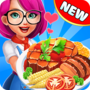 烹饪偶像 - 厨师餐厅烹饪游戏