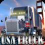 美国卡车模拟器