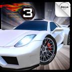 终极速度赛车3