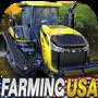 农业模拟器美国2018