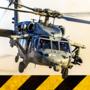 直升机模拟