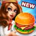 烹饪节:烹饪游戏修改版