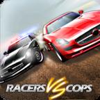 赛车手与警察