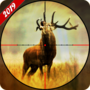 鹿狩猎2019