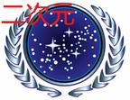 铁锈星联版-二次元 Mod