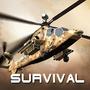 皇牌突袭:武装直升机空战修改版