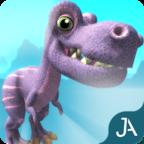 侏罗纪恐龙儿童