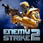 敌人打击2修改版