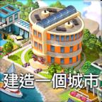 城市岛屿5 Mod