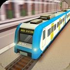 火车模拟器2019修改版