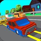阻塞的高速路修改版