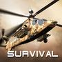 皇牌突袭:武装直升机空战