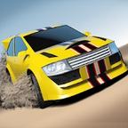 拉力赛车-极限竞速修改版