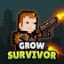 成长幸存者修改版