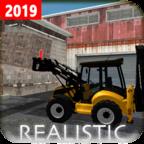 反铲装载机:挖掘机模拟游戏