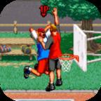 超级街头篮球