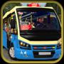 小巴巴士模拟游戏