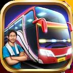巴士模拟器修改版