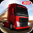 欧洲卡车模拟器