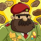 冒险共产主义者